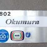 okumura2